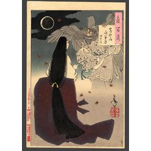 Tsukioka Yoshitoshi: #15 Mt. Yoshino Midnight Moon - Iga no Tsubone - The Art of Japan