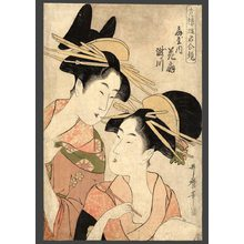 Kitagawa Utamaro: Hanaogi and Takigawa of the Ogiya brothel - The Art of Japan