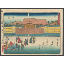 Utagawa Hiroshige: #56 Kyoto, Emperors Palace - The Art of Japan