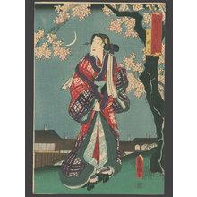 歌川国貞: Crescent Moon - Iwai Kumesaburo III as Osen - The Art of Japan