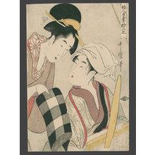 Kitagawa Utamaro: Weaving - The Art of Japan
