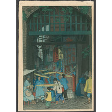 Elizabeth Keith: Outside Chang Man Gate, Soochow - The Art of Japan