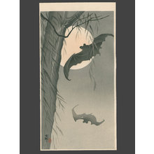Koson: Bats Against a Full Moon - The Art of Japan