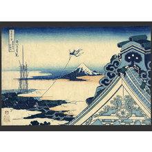 葛飾北斎: Fuji from Asakusa Honganji Temple - The Art of Japan