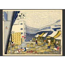 Koizumi Kishio: #98 tsukiji fish market - The Art of Japan