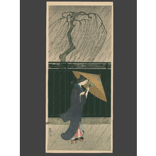Fritz Capelari: Woman in the Rain - The Art of Japan