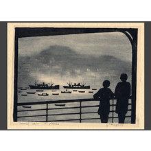 Nagase Yoshiro: Night view of Hong Kong - The Art of Japan