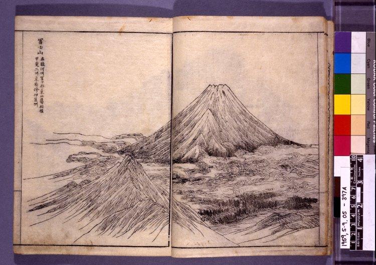 谷文晁 nihon meizan zue 日本名山図会 illustrations of famous