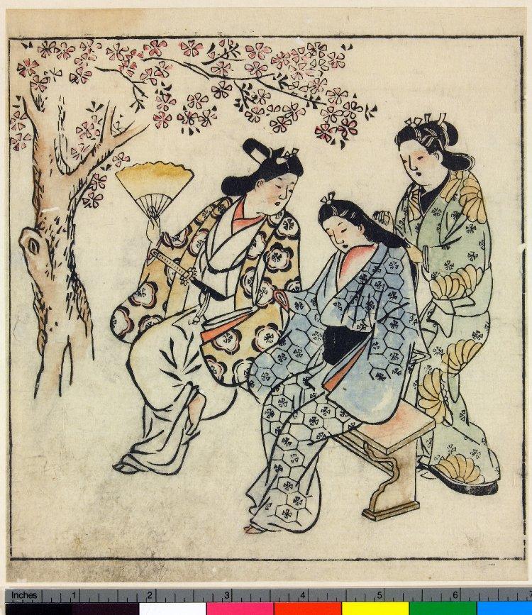 菱川師宣の画像 p1_29