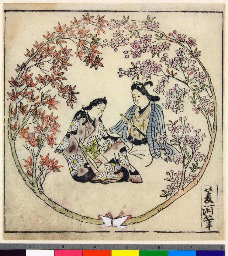 菱川師宣の画像 p1_26