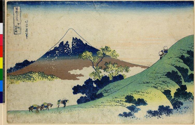 Katsushika Hokusai: Koshu Inume-toge / Fugaku Sanju Rokkei ...