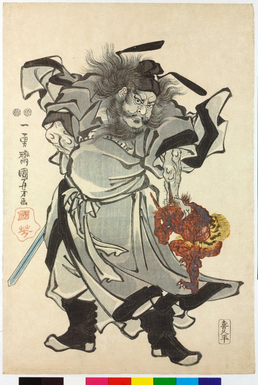 歌川国芳 大英博物館 浮世絵検索