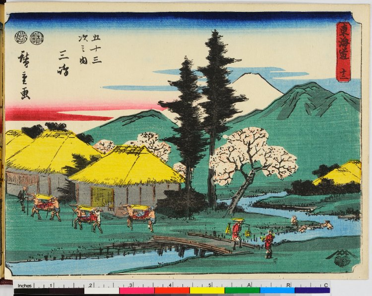 歌川広重の画像 p1_11