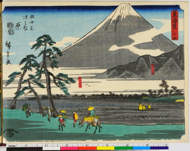 歌川広重の画像 p1_12