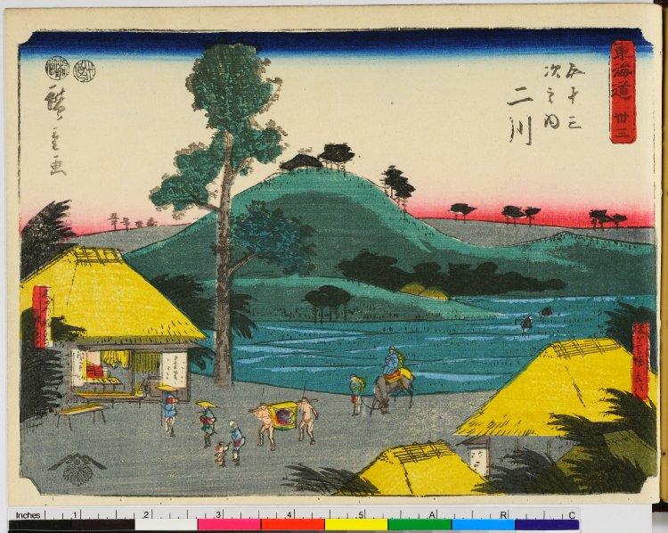 歌川広重の画像 p1_21