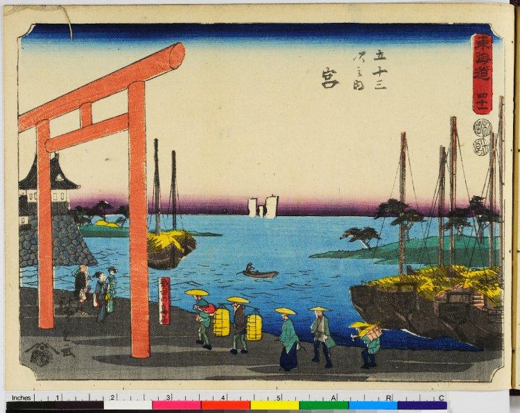 歌川広重の画像 p1_14