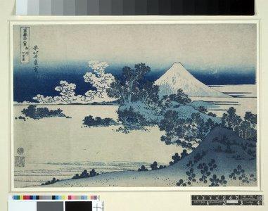 Katsushika Hokusai: Soshu Shichiri-ga-hama 相州七里濱 (Shichiri-ga-hama [Beach] in Suruga Province) / Fugaku sanju-rokkei 冨嶽三十六景 (Thirty-Six Views of Mt Fuji) - British Museum
