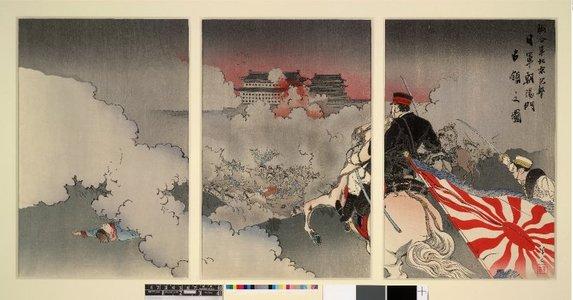 Kajita Hanko: Shugogun Pekin hokyo Nichigun Choyu-mon senryo no zu - British Museum