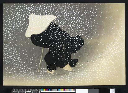 Kamisaka Sekka: Momoyogusa 百々世草 - British Museum