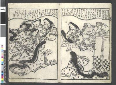 菱川師宣: Ukiyo hyakunin onna 浮世百人女 (One Hundred Women of the Floating World) - 大英博物館