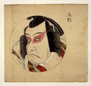 勝川春好: painting / handscroll / board - 大英博物館