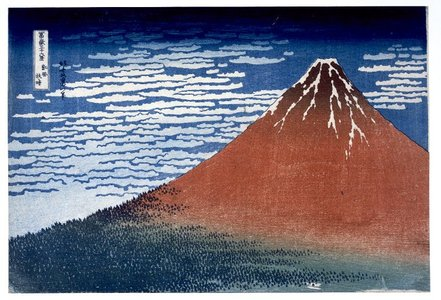 Katsushika Hokusai: Gaifu kaisei 凱風快晴 (South Wind, Clear Sky ['Red Fuji']) / Fugaku sanju-rokkei 冨嶽三十六景 (Thirty-six Views of Mt. Fuji) - British Museum