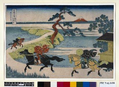 Katsushika Hokusai: Sumida-gawa Sekiya no sato 隅田川関屋ノ里 (Sekiya Villages on the Sumida River [Edo]) / Fugaku sanju-rokkei 冨嶽三十六景 (Sekiya Villages on the Sumida River [Edo]) - British Museum