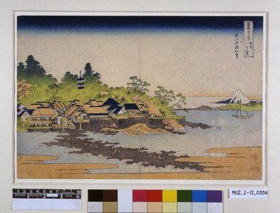 葛飾北斎: Soshu Enoshima 相州江の嶌 (Enoshima in Sagami Province) / Fugaku sanju-rokkei 冨嶽三十六景 (Thirty-Six Views of Mt Fuji) - 大英博物館