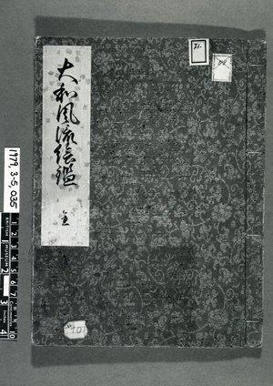 杉村治兵衛: Yamato furyu ekagami 大和風流絵鑑 (Japan Mirrored in Elegant Pictures) - 大英博物館