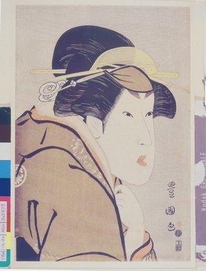 歌川豊国: - 大英博物館