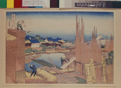 Katsushika Hokusai: Honjo Tatekawa 本所立川 (Tatekawa in Honjo [Edo]) / Fugaku sanju-rokkei 冨嶽三十六景 (Thirty-Six Views of Mt Fuji) - British Museum
