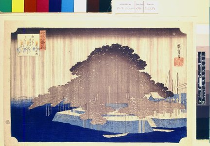 歌川広重: Karasaki ya-u 唐崎夜雨 (Night Rain at Karasaki) / Omi hakkei no uchi 近江八景之内 (Eight Views of Lake Biwa) - 大英博物館