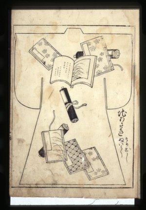 菱川師宣: (Shimpan) Kosode on hinagata 小袖御ひな形 / Tosei hiinagata 当世ひいな形 - 大英博物館