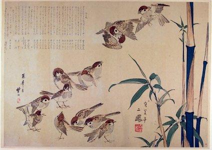 Mori Niho: surimono - British Museum