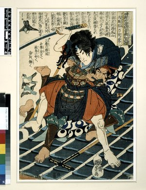 Utagawa Kuniyoshi: Satomi Hakkenshi no uchi / Honchi Suikoden Goketsu Hatsu-Hyakunin no Hitori - British Museum