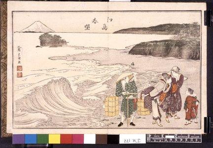 細田栄之: Yanagi no ito 柳の糸 (Willow-silk) - 大英博物館