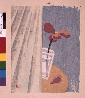 Yamaguchi Gen: Koppu ni hana (A Flower in a Glass) / Ichimoku-shu (First Thursday Collection, Vol 2) - British Museum