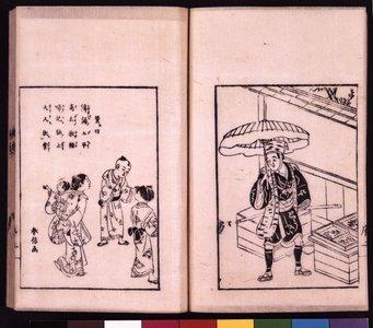 鈴木春信: Ameuri dohei den 売飴土平伝 - 大英博物館