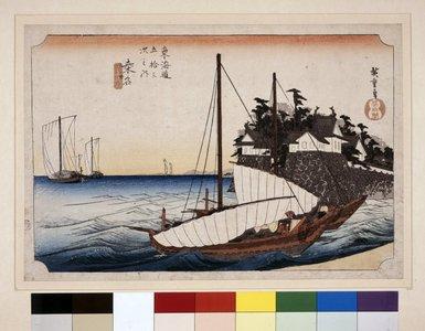 歌川広重: No 43,Kuwana Shichiri watashi-guchi / Tokaido Gojusan-tsugi no uchi - 大英博物館