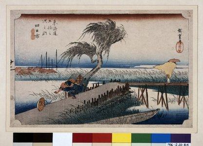歌川広重: No 44 Yokkaichi Mie-gawa / Tokaido Gojusan-tsugi no uchi - 大英博物館