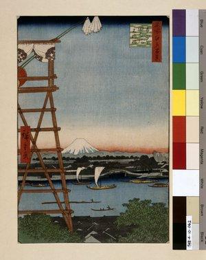 歌川広重: No 5Ryogoku Eko-in moto Yanagi-bashi / Meisho Edo Hyakkei - 大英博物館