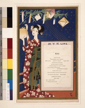 竹久夢二: Tanabata Festival (Dinner Menu) - 大英博物館
