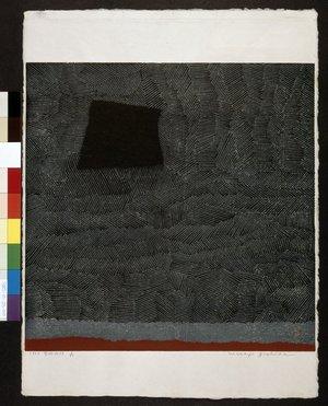 吉田政次: Kukan No. 13 (Space No. 13) - 大英博物館