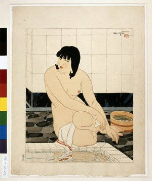 石川寅治: Yokushitsu nite (In the Bathroom) / Rajo jushu no uchi (Ten Types of Female Nude, No. 5) - 大英博物館