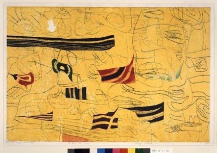 Hagiwara Hideo: Den'en no matsuri, No. 2 (Village Festival, No. 2) - British Museum