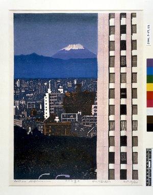 萩原秀雄: Biru no tanima ni ビルの谷間に (In the Valley between the Buildings) / Sanju-roku Fuji 三十六富士 (Thirty-Six Fujis) - 大英博物館