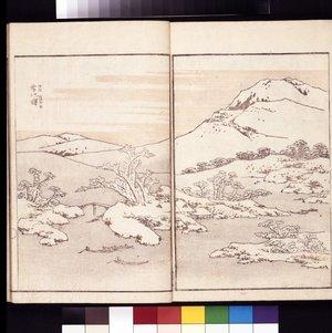 Katsushika Hokusai: Hokusai soga 北斎麁画 (Sketches by Hokusai) - British Museum