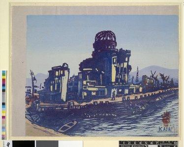 朝井清: Hiroshima - 大英博物館