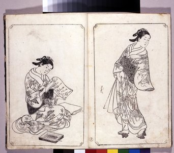 Nishikawa Sukenobu: Ehon Asakayama 絵本浅香山 (Mount Asaka, a Picture-book) - British Museum