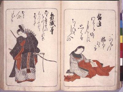 Katsukawa Shunsho: Nishiki hyakunin isshu azuma-ori 錦百人一首あつま織 (The Hundred Poets Brocaded in the Eastern Weave) - British Museum